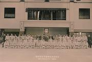 昭和18年5月30日、第4回全早慶柔道試合