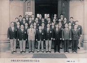 昭和38年、春戦後初のアメリカ遠征を実施(安東喜四夫団長、全慶應遣米柔道使節団)。