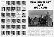 昭和38年春、戦後初のアメリカ遠征の選手紹介