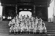 日吉高、志木高の長野遠征。前列中央は、清水正一師範と朝飛速夫師範