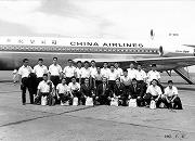昭和42年7月27日、台湾遠征