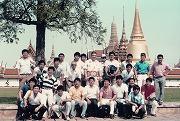 昭和58年、初の東南アジア遠征、タイにて
