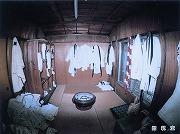 旧綱町道場の師範室