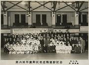 昭和29年11月28日、旧講道館、第6回早慶柔道対抗戦初優勝。大将戦で熊切昭男選手が早稲田石井選手に勝利し初優勝を決める。
