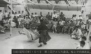 昭和13年6月~9月、第1回北米合衆国遠征。船上での演武会。