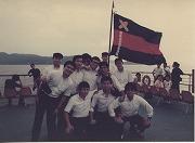 昭和51年、四国遠征、船上にて