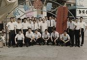 昭和42年7月、台湾遠征