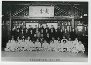 昭和3年、第1回早稲田高等学院対慶應予科高等部戦、優勝