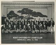 昭和38年4月14日、戦後初のアメリカ遠征、最終訪問地ハワイのホノルルで記念撮影