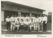昭和39年7月5日、日吉合宿所第1期合宿記念