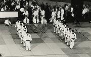 昭和52年、第26回全日本柔道優勝大会出場