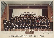 昭和53年1月21日、柔道部創立100周年記念式典及び祝賀会を挙行(三田柔友会会員)。(銀座交詢社にて)