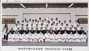 平成10年10月18日、第50回早慶対抗柔道戦(於早大道場)