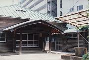 旧綱町道場(外観)