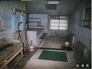 旧綱町道場の風呂場